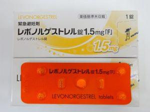新しい緊急避妊剤が発売開始となりました。価格が大幅に下がりました。